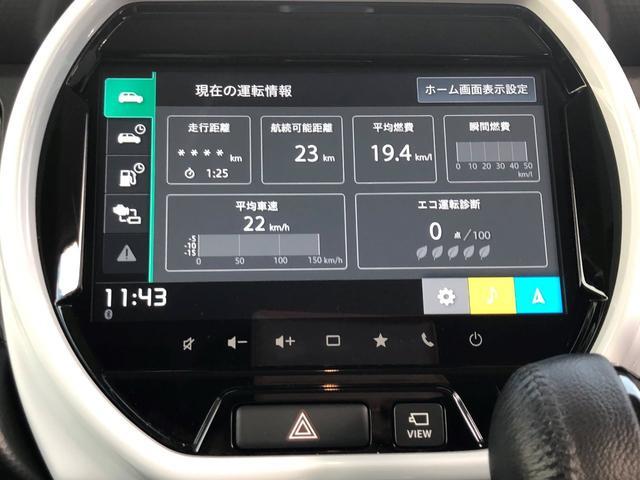 ハイブリッドX 純正9インチナビ 全方位モニター ワンオーナー LEDヘッドライト オートエアコン シートヒータ 純正アルミホイール 衝突軽減ブレーキ(58枚目)