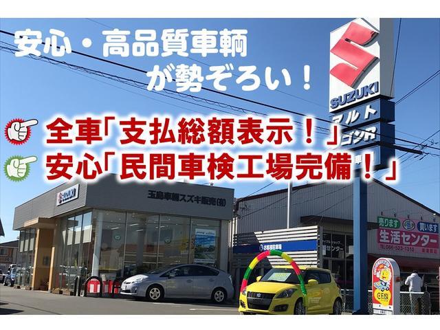 「スズキ」「ジムニー」「コンパクトカー」「岡山県」の中古車12