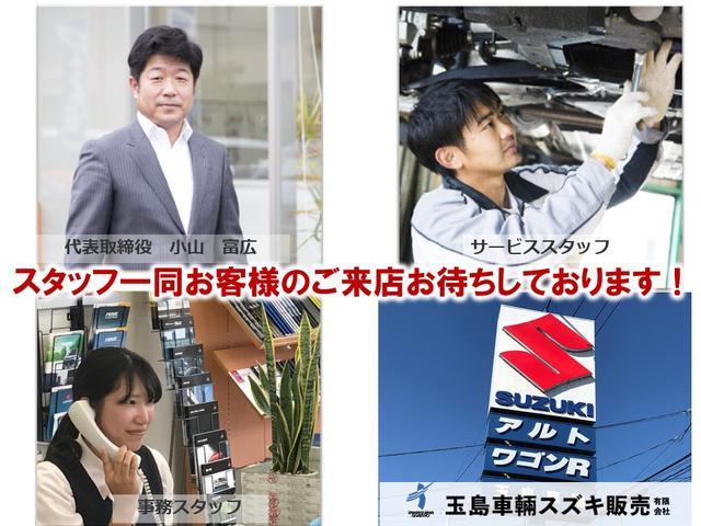「スズキ」「ジムニー」「コンパクトカー」「岡山県」の中古車17