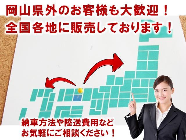 「スズキ」「ジムニー」「コンパクトカー」「岡山県」の中古車28