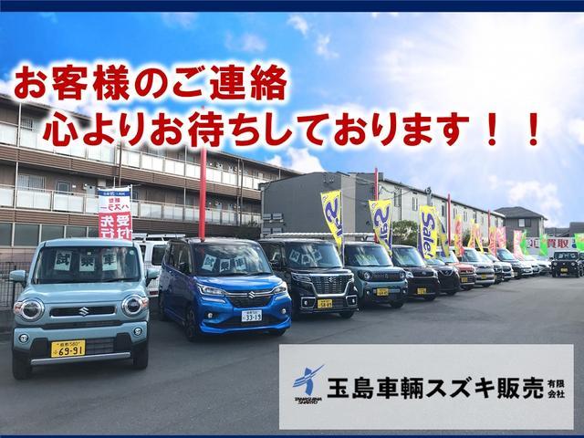 「スズキ」「ジムニー」「コンパクトカー」「岡山県」の中古車47