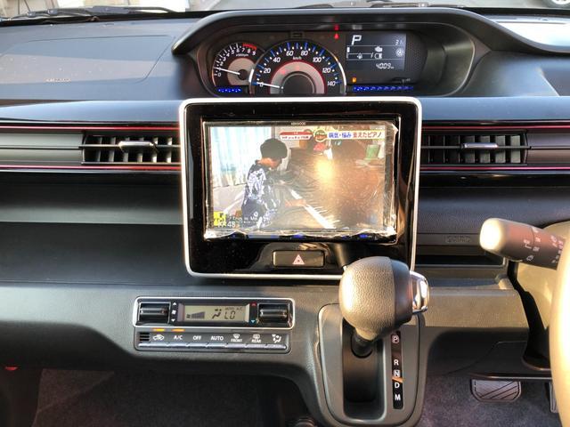 ハイブリッドT ターボ 8インチKWナビ 全方位カメラ ETC スマートキー 衝突軽減ブレーキ クルーズコントロール LEDヘッドライト アイドリングストップ Bluetoothオーディオ(4枚目)