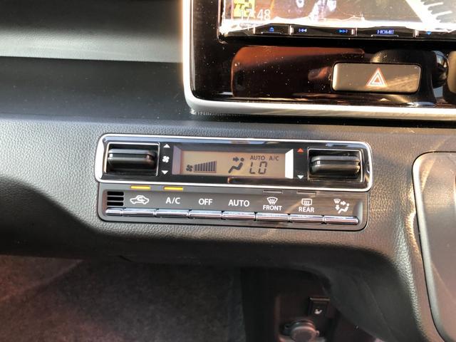ハイブリッドT ターボ 8インチKWナビ 全方位カメラ ETC スマートキー 衝突軽減ブレーキ クルーズコントロール LEDヘッドライト アイドリングストップ Bluetoothオーディオ(49枚目)