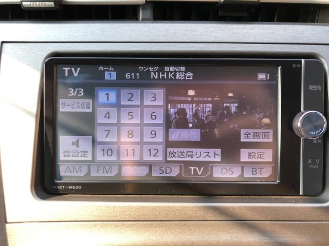 Sツーリングセレクション 純正7インチナビ バックカメラ KWドラレコ付き 純正ETC ワンオーナー 禁煙車(74枚目)