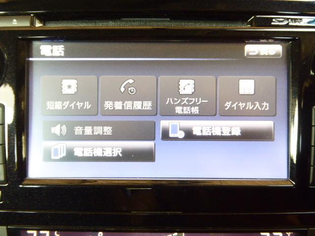 「日産」「エクストレイル」「SUV・クロカン」「岡山県」の中古車20
