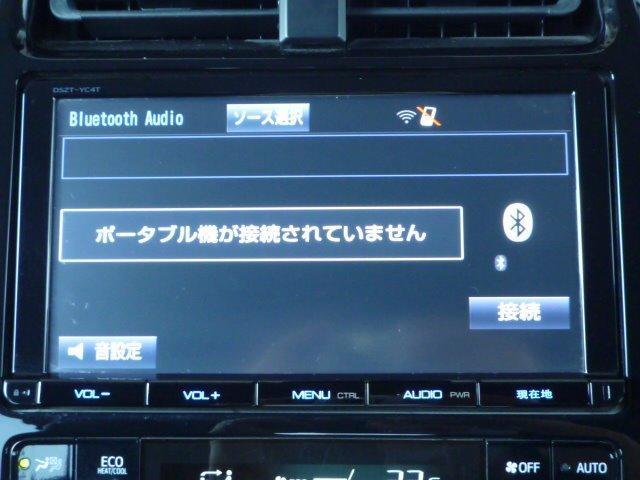 Aツーリングセレクション 純正9インチSDナビ モデリスタ(20枚目)