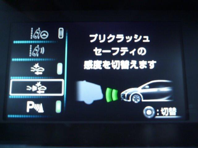 Aツーリングセレクション 純正9インチSDナビ モデリスタ(29枚目)