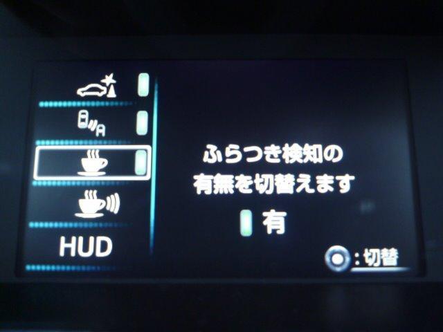 Aツーリングセレクション 純正9インチSDナビ モデリスタ(34枚目)