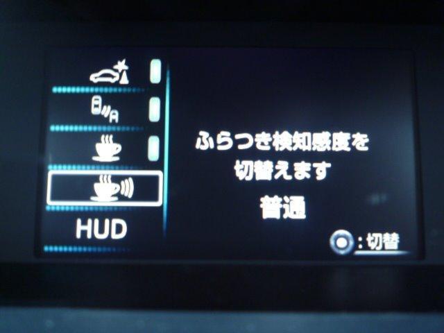 Aツーリングセレクション 純正9インチSDナビ モデリスタ(35枚目)