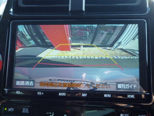 Aプレミアム サンルーフ 黒革エアーシート 純正9型SDナビ Y68T 新品モデリスタ アイコニックスタイル装着 後期用 17インチアルミ 新品タイヤ バックモニター HUD ブラインドスポットモニター デイライト(31枚目)