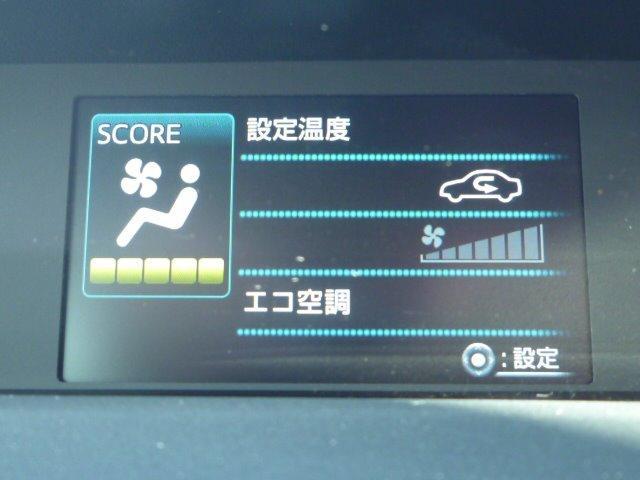 Aプレミアム サンルーフ 黒革エアーシート 純正9型SDナビ Y68T 新品モデリスタ アイコニックスタイル装着 後期用 17インチアルミ 新品タイヤ バックモニター HUD ブラインドスポットモニター デイライト(35枚目)