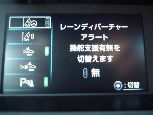 Aプレミアム サンルーフ 黒革エアーシート 純正9型SDナビ Y68T 新品モデリスタ アイコニックスタイル装着 後期用 17インチアルミ 新品タイヤ バックモニター HUD ブラインドスポットモニター デイライト(37枚目)