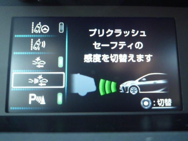 Aプレミアム サンルーフ 黒革エアーシート 純正9型SDナビ Y68T 新品モデリスタ アイコニックスタイル装着 後期用 17インチアルミ 新品タイヤ バックモニター HUD ブラインドスポットモニター デイライト(40枚目)