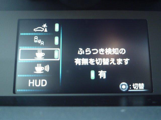 Aプレミアム サンルーフ 黒革エアーシート 純正9型SDナビ Y68T 新品モデリスタ アイコニックスタイル装着 後期用 17インチアルミ 新品タイヤ バックモニター HUD ブラインドスポットモニター デイライト(44枚目)