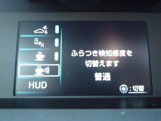 Aプレミアム サンルーフ 黒革エアーシート 純正9型SDナビ Y68T 新品モデリスタ アイコニックスタイル装着 後期用 17インチアルミ 新品タイヤ バックモニター HUD ブラインドスポットモニター デイライト(45枚目)