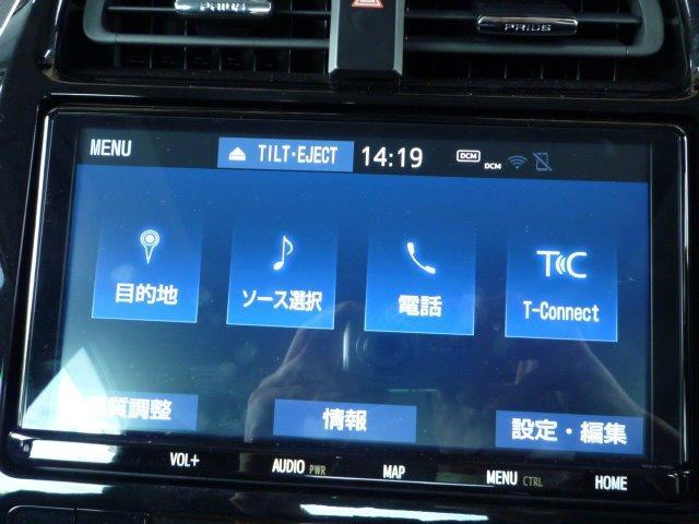 Aプレミアム サンルーフ 黒革エアーシート 純正9型SDナビ Y68T モデリスタ アイコニックスタイル装着 モデリスタ 17インチアルミ 新品タイヤ バックモニター HUD ブラインドスポットモニター デイライト(26枚目)