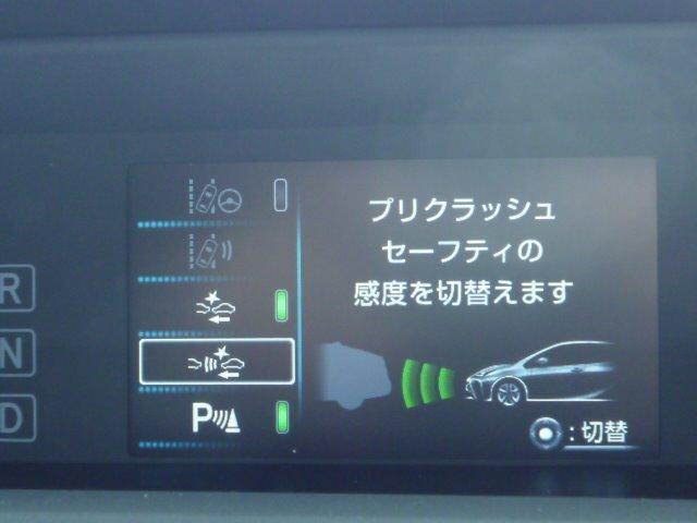 Aプレミアム サンルーフ 黒革エアーシート 純正9型SDナビ Y68T モデリスタ アイコニックスタイル装着 モデリスタ 17インチアルミ 新品タイヤ バックモニター HUD ブラインドスポットモニター デイライト(60枚目)