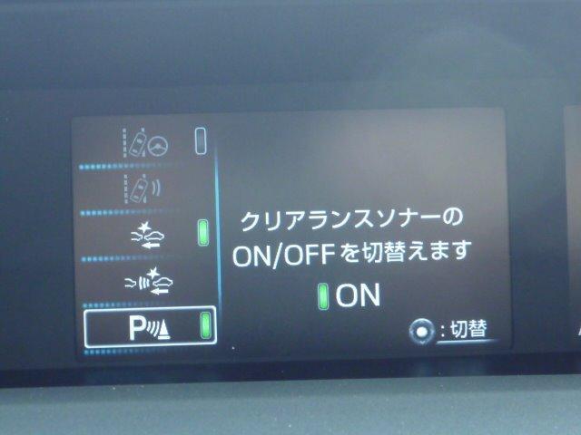 Aプレミアム サンルーフ 黒革エアーシート 純正9型SDナビ Y68T モデリスタ アイコニックスタイル装着 モデリスタ 17インチアルミ 新品タイヤ バックモニター HUD ブラインドスポットモニター デイライト(61枚目)