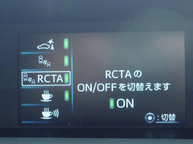 Aプレミアム サンルーフ 黒革エアーシート 純正9型SDナビ Y68T モデリスタ アイコニックスタイル装着 モデリスタ 17インチアルミ 新品タイヤ バックモニター HUD ブラインドスポットモニター デイライト(64枚目)