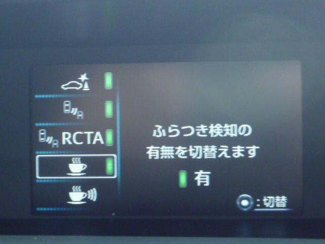 Aプレミアム サンルーフ 黒革エアーシート 純正9型SDナビ Y68T モデリスタ アイコニックスタイル装着 モデリスタ 17インチアルミ 新品タイヤ バックモニター HUD ブラインドスポットモニター デイライト(65枚目)