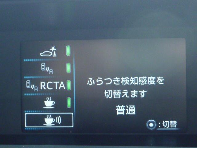 Aプレミアム サンルーフ 黒革エアーシート 純正9型SDナビ Y68T モデリスタ アイコニックスタイル装着 モデリスタ 17インチアルミ 新品タイヤ バックモニター HUD ブラインドスポットモニター デイライト(66枚目)
