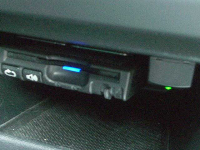 シック ドライブレコーダー(19枚目)