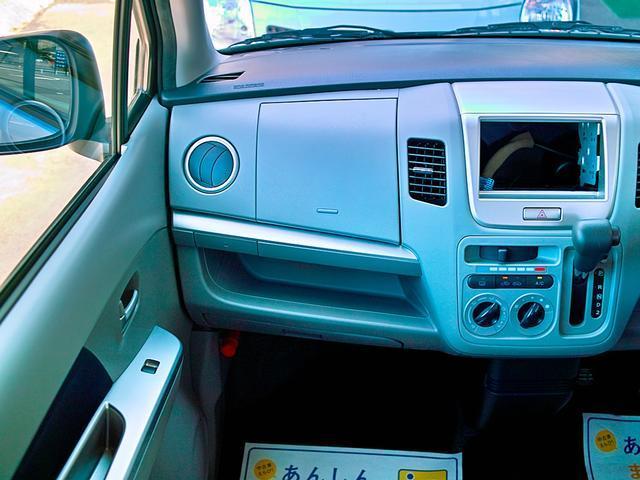 スズキ ワゴンR FXリミテッド スマートキー プッシュスタート 1年保証 軽