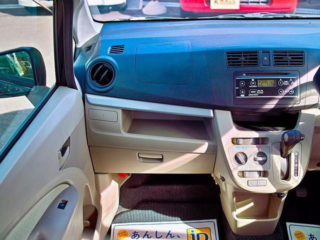 ダイハツ ムーヴ Lアイドリングストップ 内外装仕上済 1年保証 軽自動車