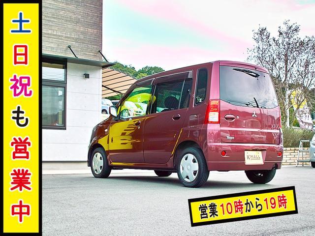 三菱 トッポ G HIDライト 内外装クリーニング仕上 1年保証 軽自動車