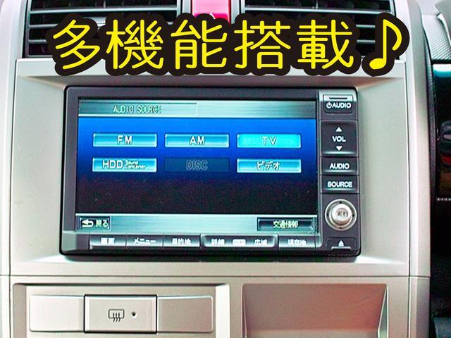 ホンダ ゼストスパーク W HDDナビ TV カメラ 外AW 内外装仕上済 1年保証