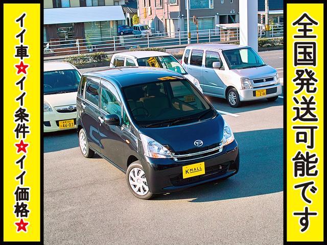 ダイハツ ムーヴ L オートエアコン CVT 内外装仕上済 1年保証 軽自動車