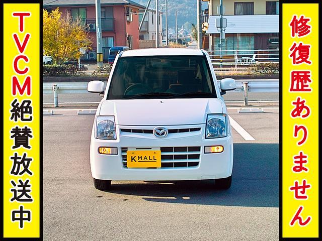 マツダ キャロル GII オートマ 純正CD 鑑定済車 内外装仕上済 1年保証