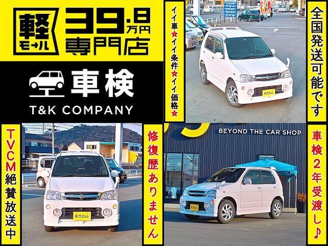 カスタムL背面タイヤ 内外装仕上済 1年保証 軽自動車(2枚目)