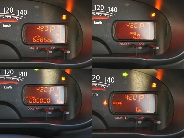 当たり前の「実走行」です!現在なんと62,862kmです!長く乗るのにはピッタリの1台です!!