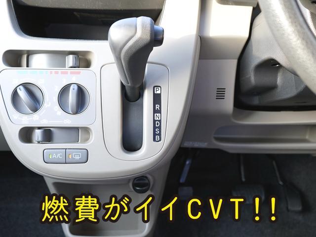 時代はもう「CVT!」燃費が伸びるので今はほとんどCVTのお車ばかりになっています!!他グレードではCVTでないものもあるのでご注意ください!燃費が違ってきます!!