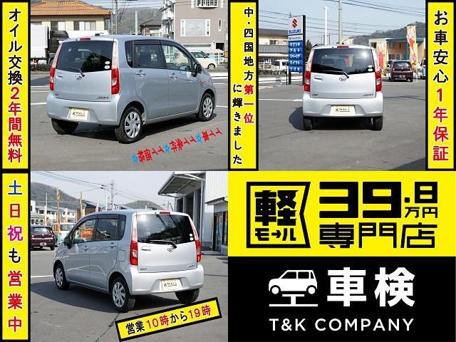 L アイドリングストップ 内外装仕上済 1年保証付 軽自動車(3枚目)