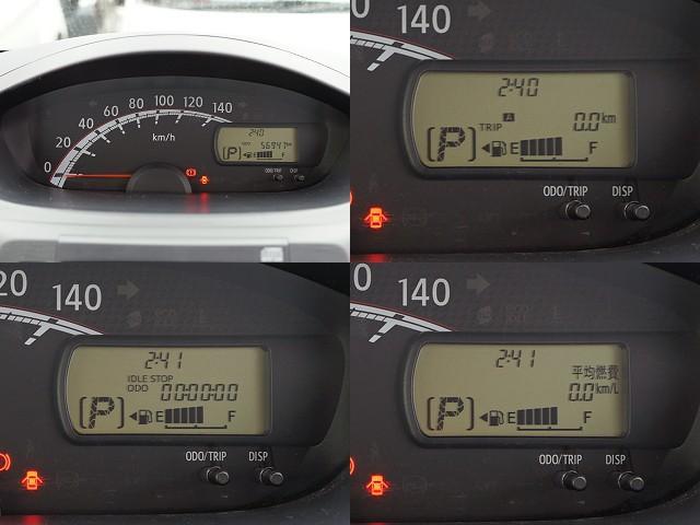 L アイドリングストップ 内外装仕上済 1年保証付 軽自動車(8枚目)