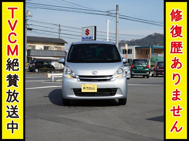 L アイドリングストップ 内外装仕上済 1年保証付 軽自動車(11枚目)