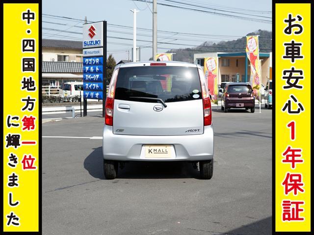 L アイドリングストップ 内外装仕上済 1年保証付 軽自動車(14枚目)