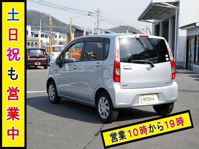 L アイドリングストップ 内外装仕上済 1年保証付 軽自動車(15枚目)