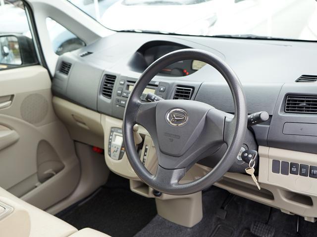 L アイドリングストップ 内外装仕上済 1年保証付 軽自動車(16枚目)