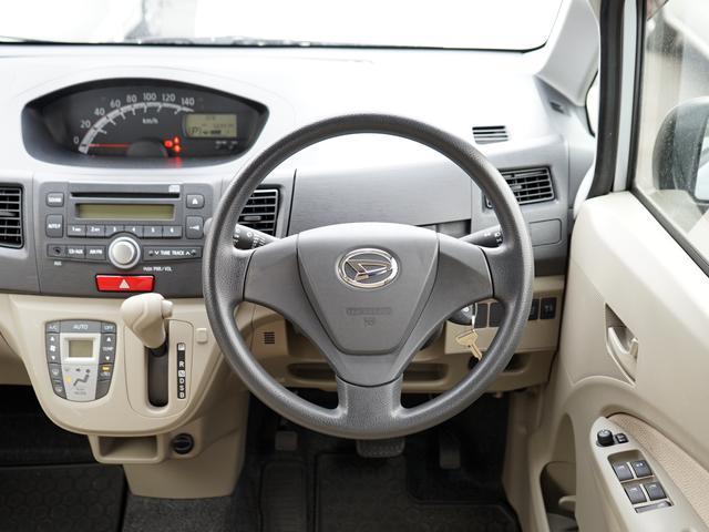 L アイドリングストップ 内外装仕上済 1年保証付 軽自動車(17枚目)