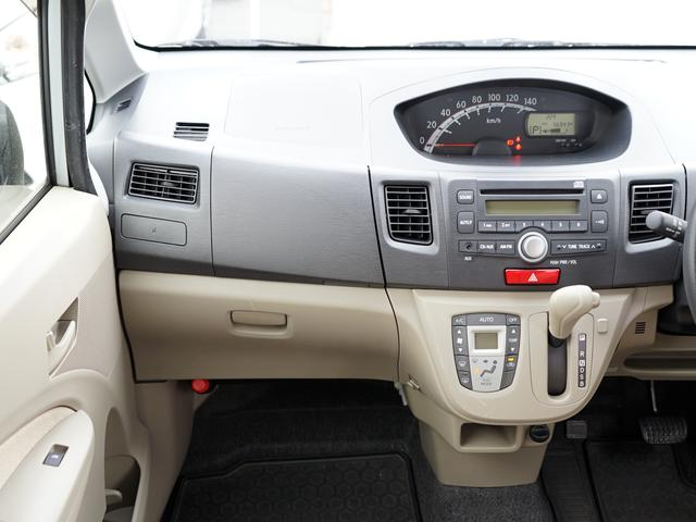 L アイドリングストップ 内外装仕上済 1年保証付 軽自動車(18枚目)