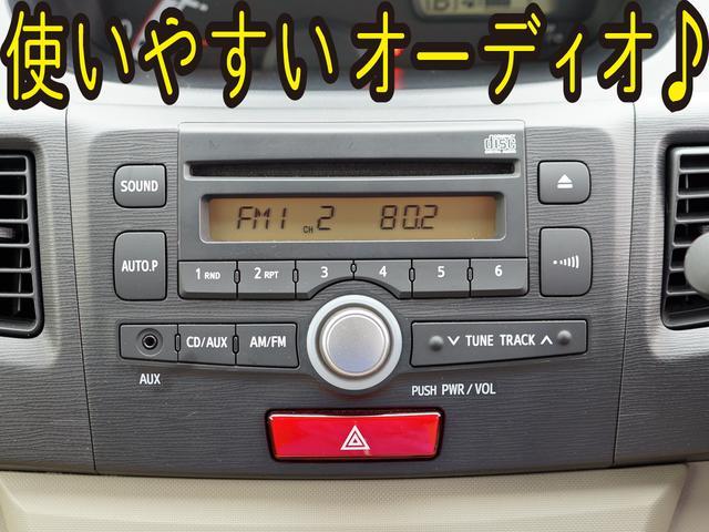 L アイドリングストップ 内外装仕上済 1年保証付 軽自動車(19枚目)