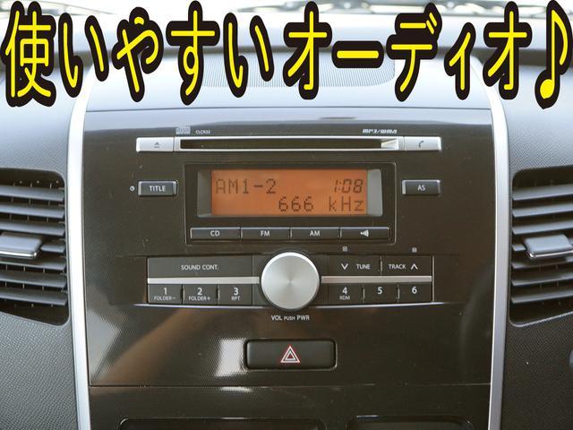 X プッシュスタート HIDライト 内外装仕上 1年保証付き(19枚目)