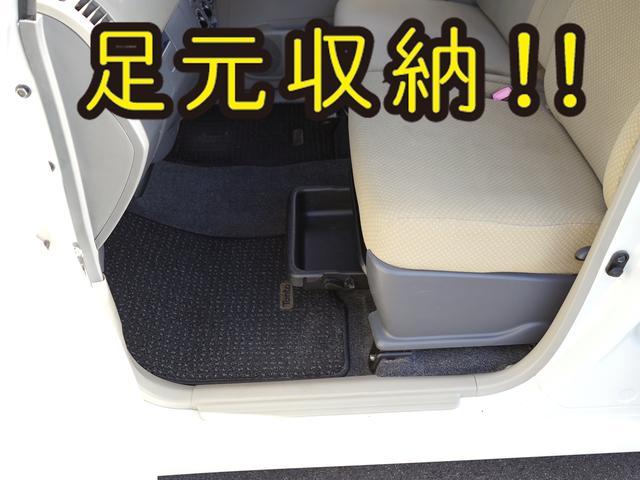 助手席の下に引き出しがあります。私はここにスリッパを入れています♪