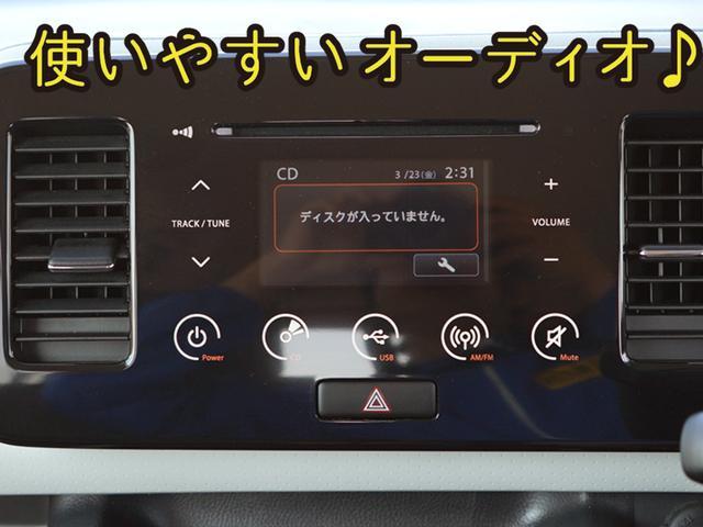 日産 モコ X バックカメラ タッチパネルCD 内外装仕上済 1年保証付