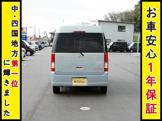 スズキ エブリイワゴン JPターボ キーレス 内外装仕上済 1年保証付き 軽自動車