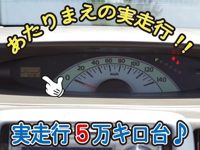 当たり前の「実走行」です!現在なんと52,301kmです!長く乗るのにはピッタリの1台です!!