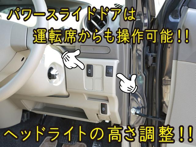 このおクルマはヘッドライトの高さを微調整できます!電動スライドドア装着車です!!本当に便利です!小さいお子様やご年配の方は特に喜ばれます!!